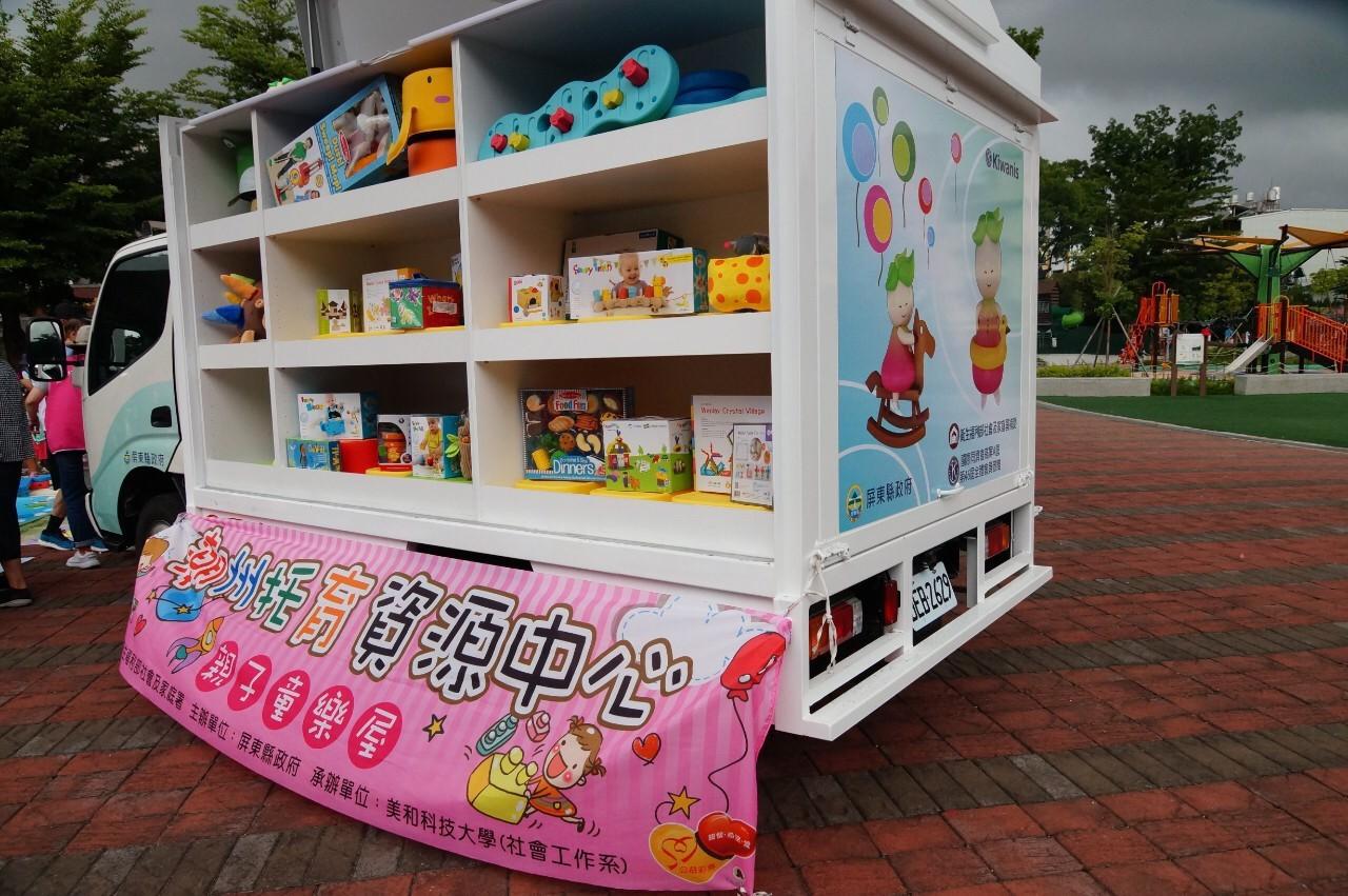 A Kiwanis club distributes toys to children.