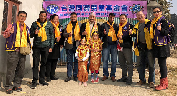 Taiwan delegation crosses seas and mountains to assist children of Nepal.